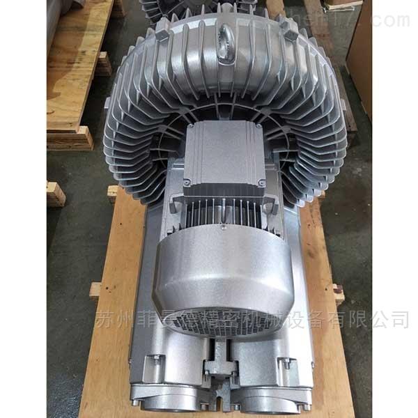 8.5kw中央供料系统用高压风机