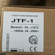 德国ALRE温控器 JTF-21/12