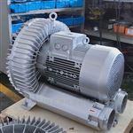 2HB930大风量18.5KW高压风机