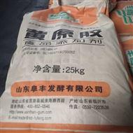 透明型黄原胶长期供应 汉生胶厂家价格