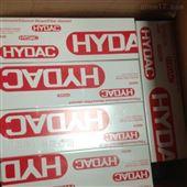 EDS 1792-P-600-009德国HYDAC压力传感器长期现货供应