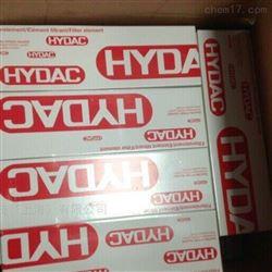 德国HYDAC压力传感器长期现货供应