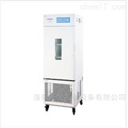 专业型恒温恒湿箱