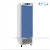 MGC-250BP-2LED光源光照培养箱