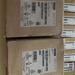天津西门子S7-300模块代理商
