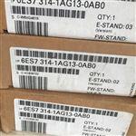 宁波西门子S7-300模块代理商