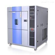 东莞冷热冲击试验箱厂家 三箱式冲击实验箱