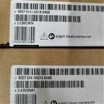 温州西门子S7-300模块代理商