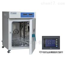 HGPF-9023(GPX-9032)干燥箱培养两用箱