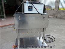 L-2型岩心饱和度干馏仪