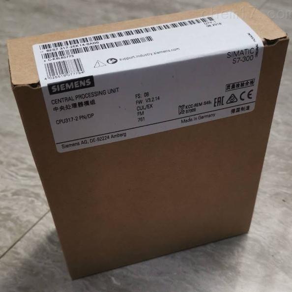 台州西门子S7-300模块代理商