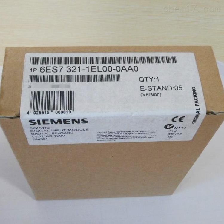 连云港西门子S7-300模块代理商