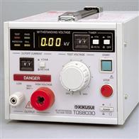 菊水TOS8030耐壓測試儀