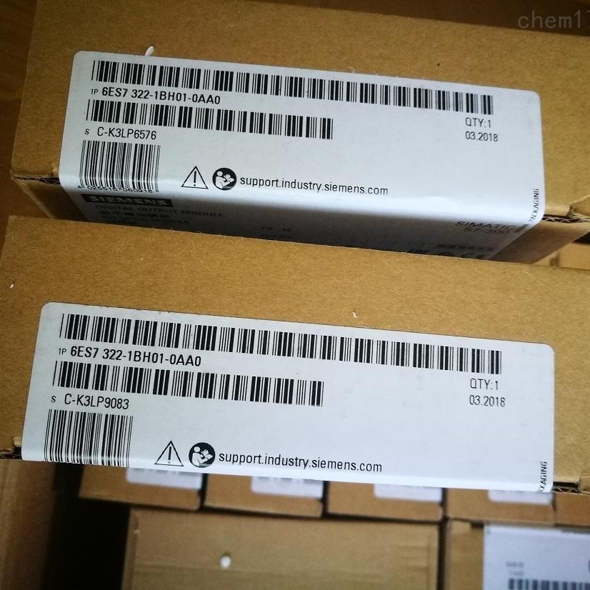 泰州西门子S7-300模块代理商
