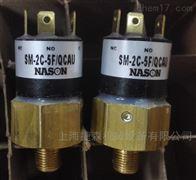 NASON开关上海供应商|NASON销售中心