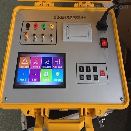 彩屏电容电感测试仪价格