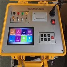 220V单相电容电感测试仪