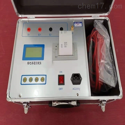 大地网10A接地引下线电阻测试仪