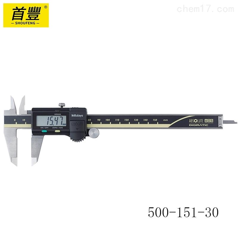三豐Mitutoyo 數顯卡尺 500-151-30