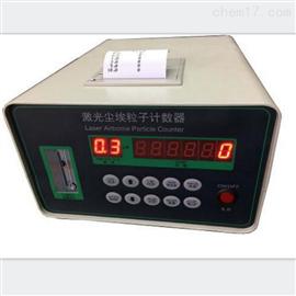 CLJ-01D尘埃粒子计数器增加数据存储多