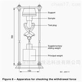 Sun-HS車輛連接器互鎖試驗裝置IEC62196-1:2014