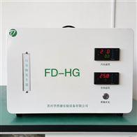 FD-HGVOC汙染物發生器
