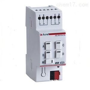 ASL100-DI4/20幹接點輸入模塊 無源信號控製驅動 消防聯動