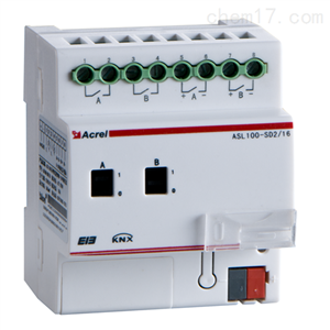 ASL100-SD2/16智能照明2路0-10V調光驅動器 開關控製