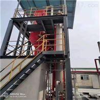 二手2吨双效浓缩蒸发器-可运行试机手续齐全
