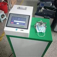 LB-3307熔喷布成品颗粒物过滤效率检测仪路博现货
