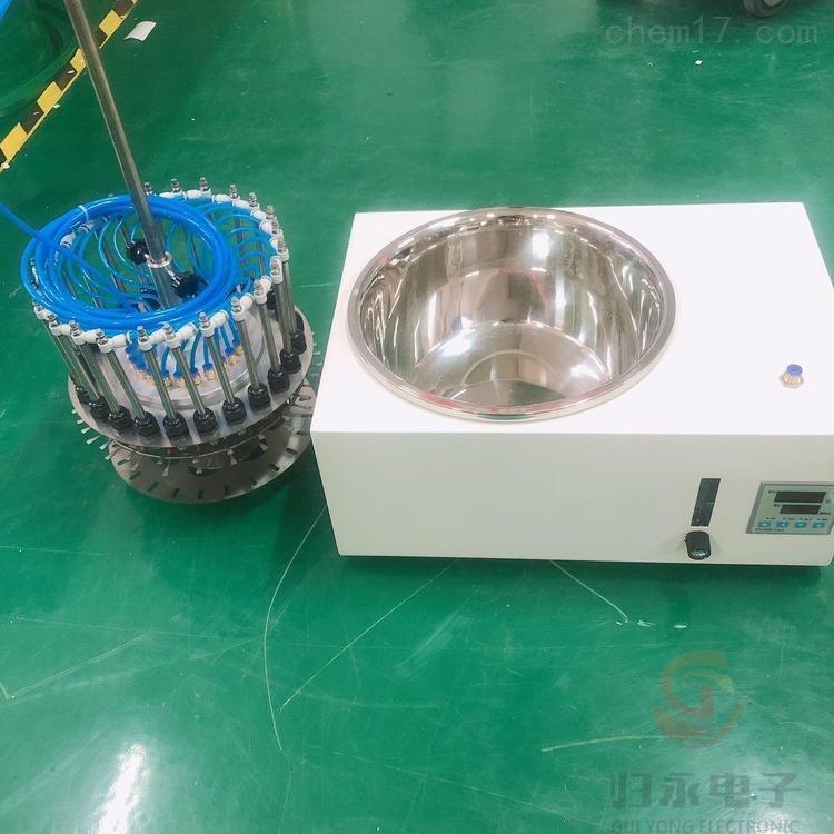 归永自由升降水浴圆形氮吹仪12孔价格