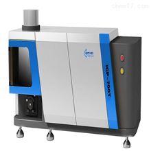 ICP电感耦合等离子体发射光谱测试仪