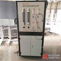 铺地材料辐射热源法试验的影响因素ZR-FRF