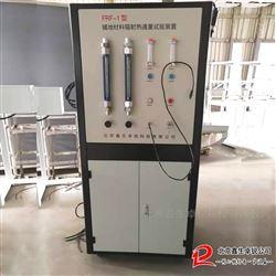 JL-FRF-1型铺地材料燃烧试验装置辐射热源法