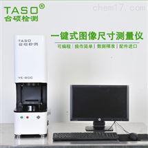 台硕WM系列一键测量仪 苏州上门培训