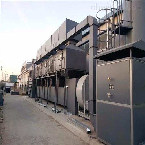 工业除臭设备厂家