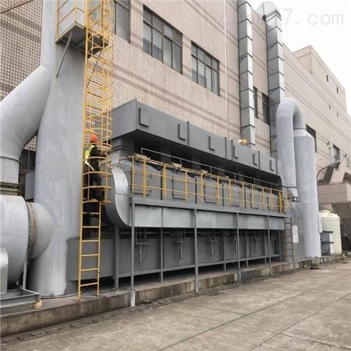 镇江喷漆废气处理设备厂家
