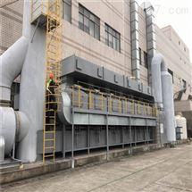 废气除臭环保设备