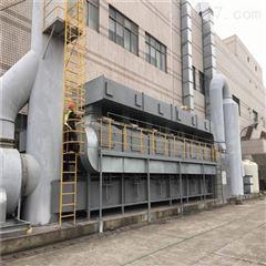 南通喷漆房废气处理设备