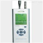 CW-HPC300型手持式激光尘埃粒子计数器