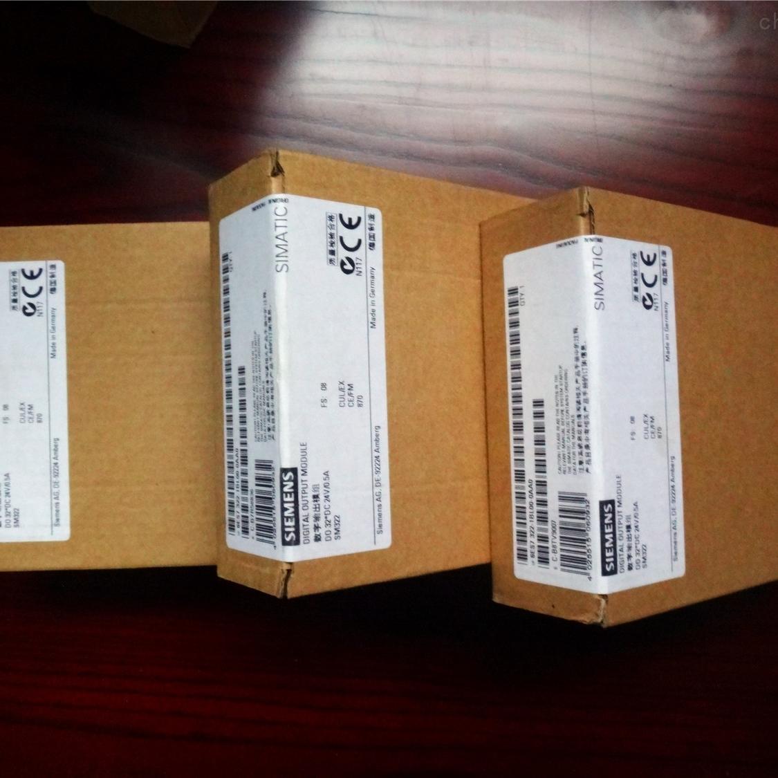 娄底西门子S7-300模块代理商