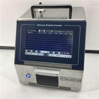 LPC-310尘埃粒子计数器