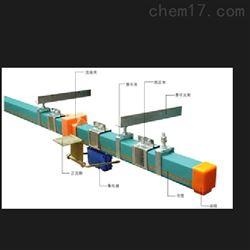 GAS(J)-4-10/50A 多极管式滑触线
