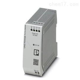 2902999UNO-PS/1AC/12DC/ 55W菲尼克斯电源现货