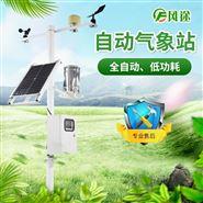智能氣象監測系統