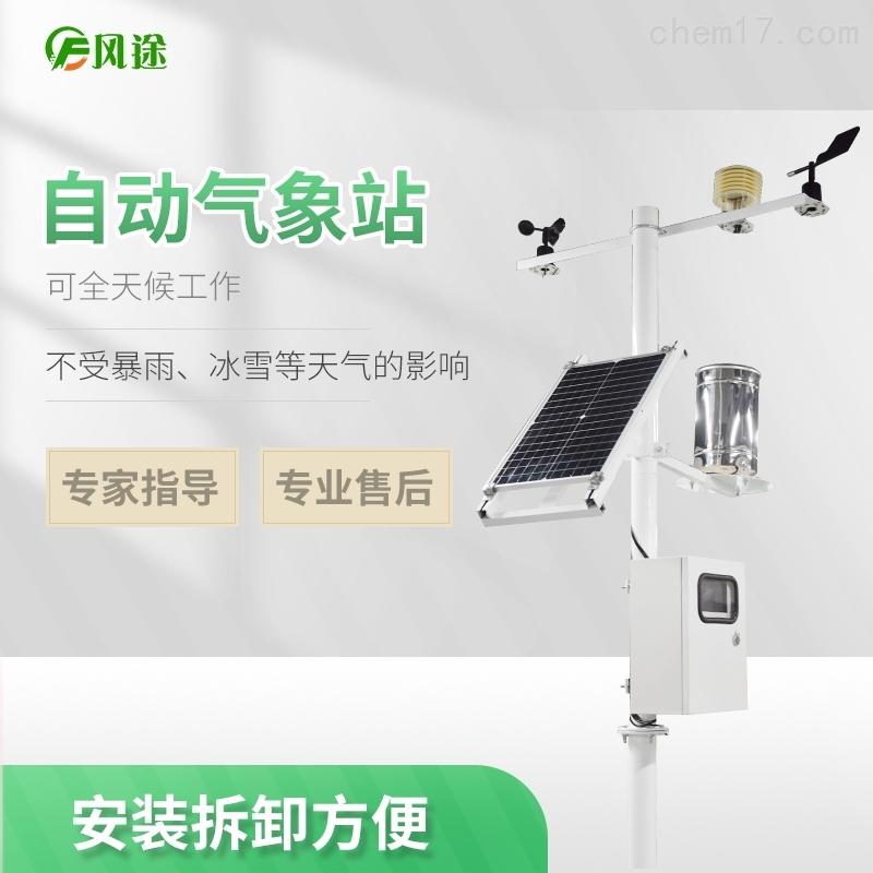 中国小型自动气象站
