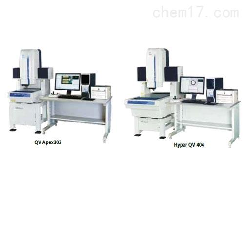 QV Apex/Hyper QV 标准型CNC影像测量机