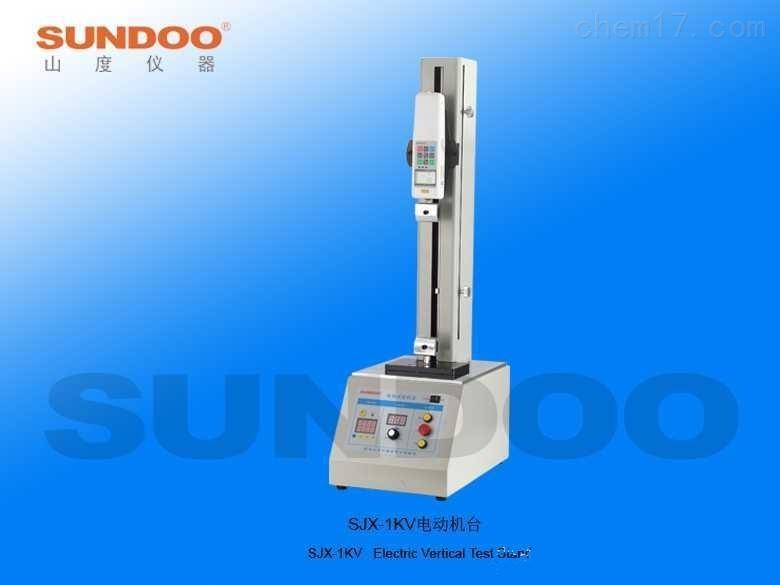 山度SJX-1KV电动立式机台生产