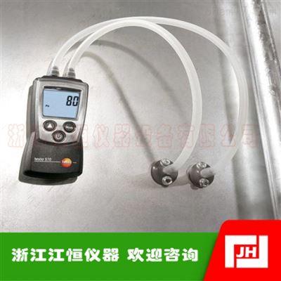 510-德图testo 510-迷你型差压测量仪