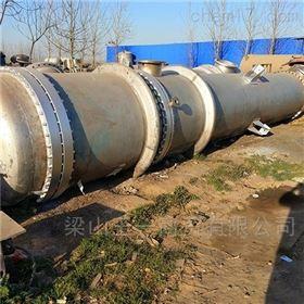供应二手304材质不锈钢列管冷凝器。。